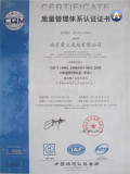 iso19001