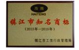 Zhenjiang Famous Trademark