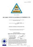 SA8000: Certificate No. CC5278