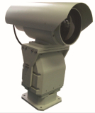 SHJ-HIR275R Long Range Thermal Imaging Camera