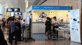 Hong Kong Electronics Fair 2014 (Spring Edition)