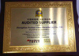 Audited Supplier 2014 Presented to Partner China