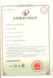 LNB holder patent