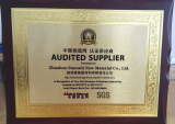 Audited Supplier by SGS MADE in CHINA