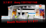 Guangzhou Lighting Exhibition Notice Booth Number is 3.1 B17
