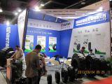 CITEXPO 2013 SHANGHAI