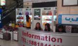 The 5th International Leather ware fair trade show