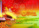 Spend National Day Holiday