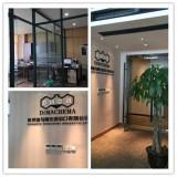 Dimachema office