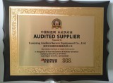 Made in China SGS Audited Supplier