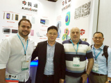 The Hong Kong Electronics Fair