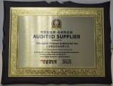 Audited Supplier Certificates