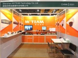 Welcome to visit MVTEAM booth at China Sourcing Fair