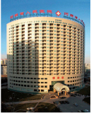 Henan Provincial People′s Hospital