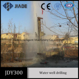 JDY300 drilling water well