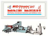 2017 China International Plas Exhibition Booth Number : 2.1 R 01