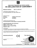 CE-EMC