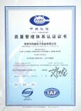 ISO9001-Certificates