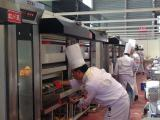 """2015 Shanghai """"Luis"""" International Baking competition designated supplier for 20 years"""