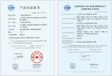 Certificate for Product