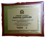 Authorized Supplier of Made in China