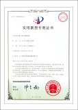 Patent Certificate-Elevator structure