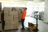 Package - Jialan Package