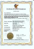 Jiangsu Jun Hua PEEK FAD by US food-grade certification testing