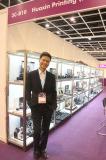 Hongkong Exhibition