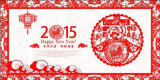 Zhilitong Chinese Spring Festival Holiday 2015