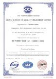 hax ISO certificate
