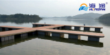 Construction of Hainan Baisha Steel Structure Yacht Wharf Project