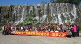 Travel to Shenzhen-1