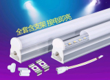 T5 LED Fluorescent Light