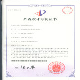 Design patent