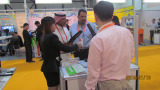 2015 INTERSEC DUBAI EXHIBITION