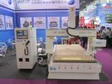 guangzhou fair 2013