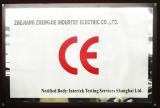 Kripal CE Certificate