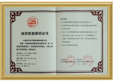 Credit union certificate