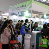 Our company participated in the twentieth Guangzhou Hotel Supplies Exhibition successfully concluded