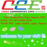 2015 Lagos International Trade Fair