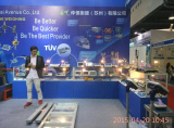 2015 International Weighing Exhibition In Shanghai City