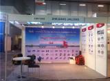 2014 DoHa Fair