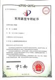 Patent14