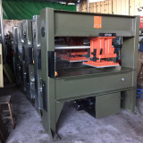 Reconditioned Italy travelling head cutting machine SP588