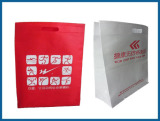 Nonwoven Box Bag (with D-Cut)