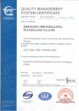 Quality Management System Certificate-1