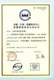 GB/T19001-ISO9001:2000STANDARD