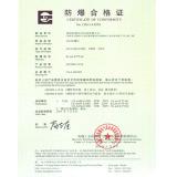 NB Certificate For LED high bay