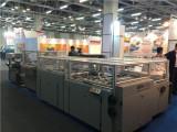 2013 India Exhibition